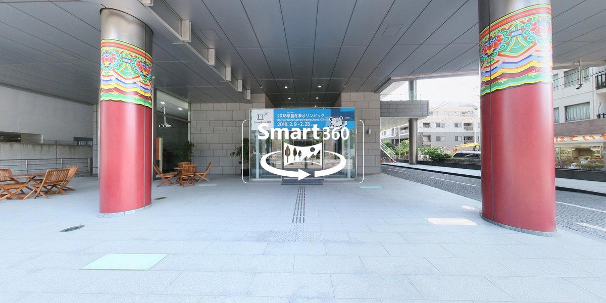 駐日韓国大使館 韓国文化院の360度パノラマVR
